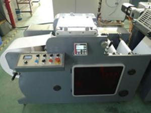 Machine d'impression offset ZX-320